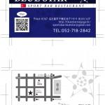 BlueStarショップカード