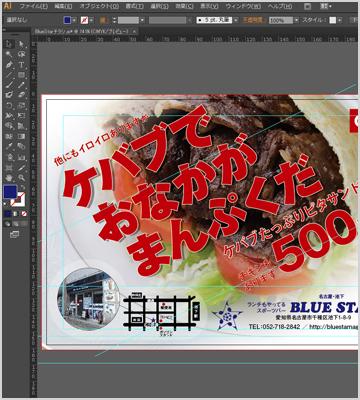 グラフィックデザイン・印刷物制作